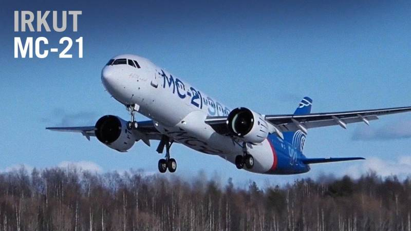 Russia's MC-21 Airliner Fitted With New Wing As Irkut Prepares to Start Flight Testing